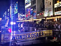 24時間テレビ応援イベント 道頓堀船上チャリティーライブ WONDER OSAKA VOL.7 -Osaka Cool Fes-