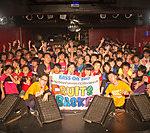 BASS ON TOP presents 大学ジョイントライブイベント FruitsBasket 祝60回記念@アメ村DROP