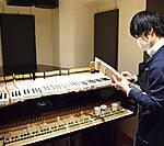 常に新品同様のコンディションを維持しています。フルメンテナンス済みのピアノを是非一度お試しください。ピアノスタジオBASS ON TOP池袋西口店