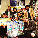 今年も応援しています!大阪堺発大型イベントSAKAI MEETING 2017 大阪堺市海とのふれあい広場にて開催!