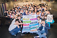 今年もやります!関西最大級の学生軽音の夏フェス BASS ON TOP presents SOUNDSHOCK2017 8/23,24開催!プレイベント@心斎橋VARON レポート