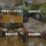 ベースオントップ関東エリア・スタジオ全店のミキサーを一新し、どの店舗でも練習しやすい環境をサポートします