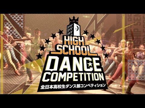 日本のダンスカルチャーを盛り上げる「DANCE ALIVE」ファイナルが開催!