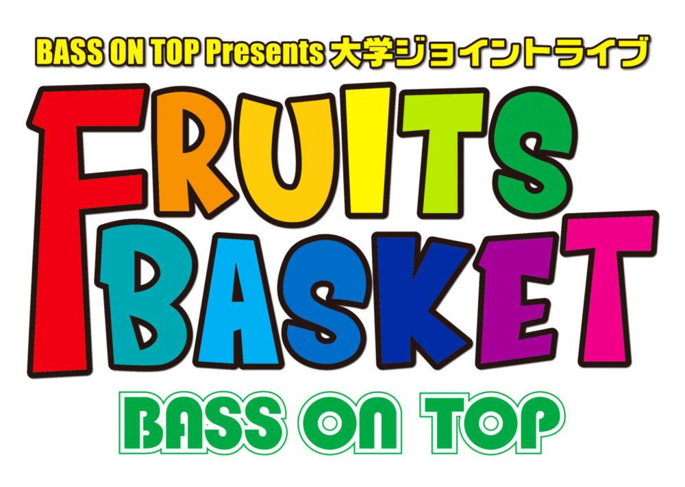 関西の150を超える大学軽音楽系団体が参加している日本一の学生ジョイントライブ