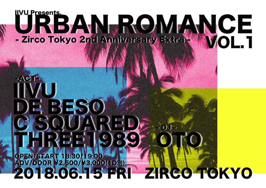 6/15 大人なポップミュージックが鳴り止まない!IIVU Presents URBAN ROMANCE Vol.1 開催!
