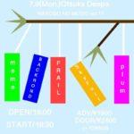 7月9日、大塚DeepaにてWAKODO NO MUSIC vol.11 開催!