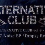 7月22日、「ALTERNATIVE CLUB vol.9 KILL MY 27 Noise EP 「Drops」 Release Party」が北堀江club vijonにて開催!