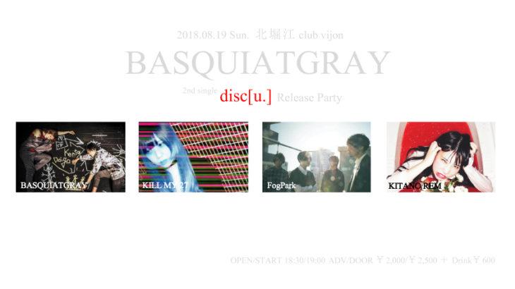 8月19日、北堀江club vijonにてBASQUIATGRAY 2nd single 「disc[u.]」リリースパーティー開催!