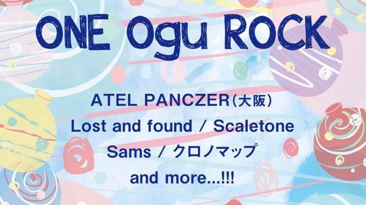 8月29日、3回目を迎える「ONE Ogu ROCK」がZirco Tokyoにて開催!