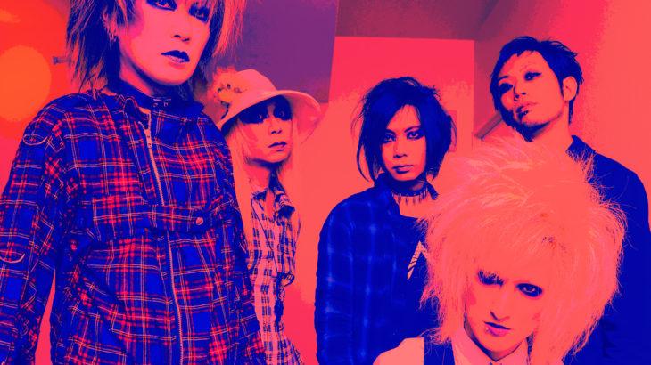 8月25日に『Salon du Detéster #15』ZIZ -oneman gig-が新宿Zirco Tokyoにて開催!