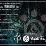 """7月31日、A Barking Dog Never Bites による「Welcome to the """"∀NDERGROUND"""" TOUR」 〜DOGRUN 4MAN BATTLE / OSAKA〜」が開催決定!"""