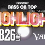 8バンド同時音源リリースイベント【HIGHLIGHT】
