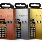 電卓のような可愛いシンセサイザー「PO-33 K.O!」「PO-35 speak」