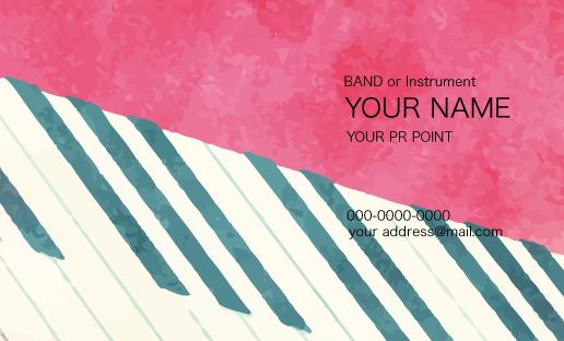 バンドマンが名刺を配ることのメリットと名刺作成サイト「G minor 7」紹介