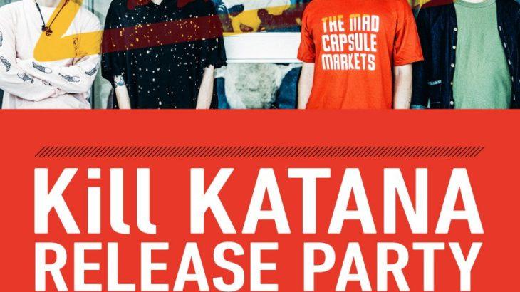 1st Album東名阪リリースツアー『Zantö presents Kill KATANA RELEASE PARTY 「Life of Zanto vol.5」』9月21日会場はBEYOND