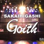 8月19日に、堺東GoithにてLOUDNESSの山下昌良によるFANS selectionイベントが開催!