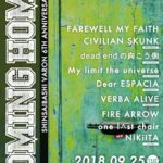 9月25日、心斎橋VARONにて『COMING HOME Vol.26-SHINSAIBASHI VARON 6TH ANNIVERSARY-』開催!
