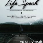 9月6日、心斎橋VARONにて『Life Speaks -SHINSAIBASHI VARON 6th ANNIVERSARY-』開催!