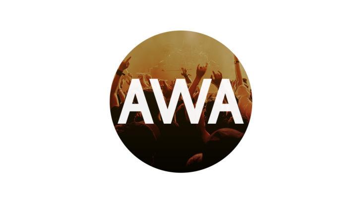 AWAがiOS版の音質設定をアップデート より高音質に