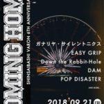 9月21日、心斎橋VARONにて『COMING HOME Vol.25-SHINSAIBASHI VARON 6TH ANNIVERSARY-』開催!
