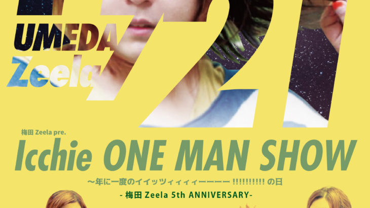 11月21日梅田Zeela「Icchie ONE MAN SHOW~年に一度のイイッツィィィィーーーー!!!!!!!!!!の日 -梅田Zeela 5th ANNIVERSARY-」