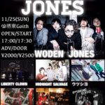 11月25日 堺東Goith × WODEN JONES pre.「WONDER JONES」開催決定!