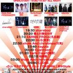 10月19日、北堀江club vijonにて『shule And christmas&vijon pre. 「vijon16周年マキシマムボリュームフェス!」~MINAMI WHEEL EDITION~』開催!