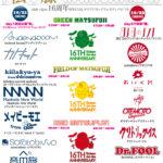 「club vijon16周年 【松藤ROCK FESTIVAL'18】day2千秋楽「藤」」