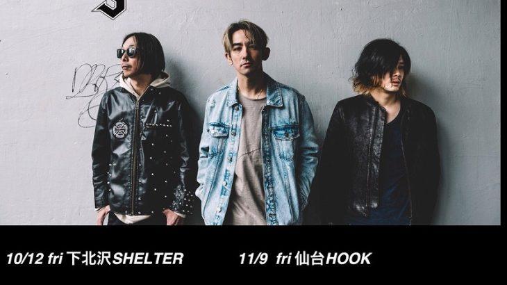 10月21日、アメリカ村DROPにて「ROS LIVE TOUR 2018」開催!