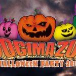10月27日、アメリカ村DROPにて「DOGIMAZUN 2018~Halloween Night Special!!~」開催!