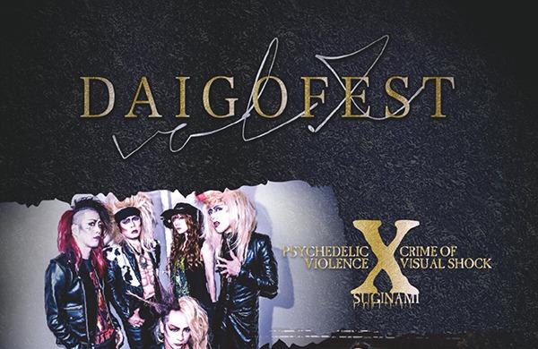 11月12日、吉祥寺CLUB SEATAにて「DAIGOFEST vol.10」開催!
