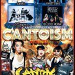 11月9日、Zirco Tokyoにて「CANTOY Presents」開催!