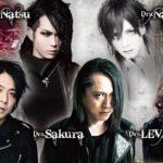 11月20日、吉祥寺CLUB SEATAにて「Sakura presents Busker Noir in 暗黒秋櫻」開催!