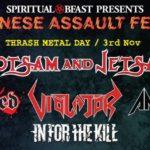 11月3日・4日、吉祥寺CLUB SEATAにて「JAPANESE ASSAULT FEST 18」開催!