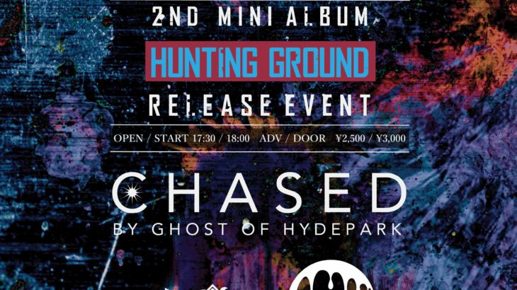 11月20日、CHASED BY GHOST OF HYDEPARK「HUNTING GROUND -Phase3-」を梅田Zeelaにて開催!