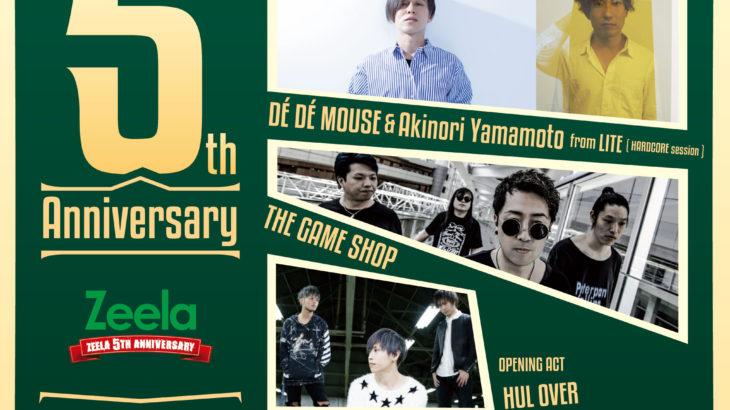 11月16日、BACK-ON、DÉ DÉ MOUSEらを迎えて「Umeda Zeela 5th Anniversary」イベント開催!