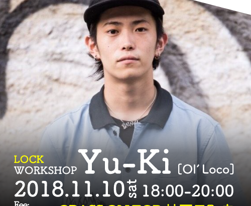 【DANCE WORKSHOP】Yu-Ki(Ol'Loco)Interview