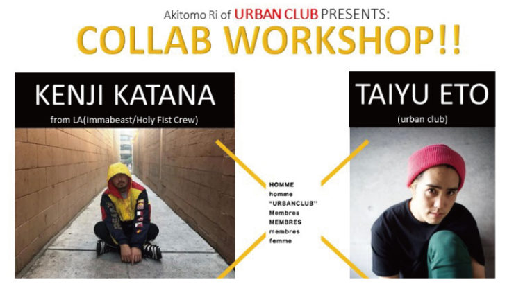 Akitomo Ri of『URBAN CLUB』presents COLLAB WORKSHOP!!