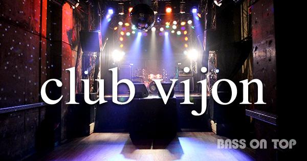 1月15日 北堀江club vijon にて Egw Eimi 配信限定single Lily's tour !!