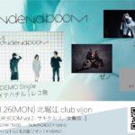 11月26日、北堀江 club vijonにて「Andend boom 2nd DEMO Single レコ発企画【OPEN OUR BOOM vol.2~サキクルフ、女無双~】」開催!
