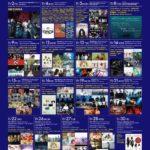 東京ライブハウス『大塚Deepa』10周年イベント!オリジナルTシャツ販売中!