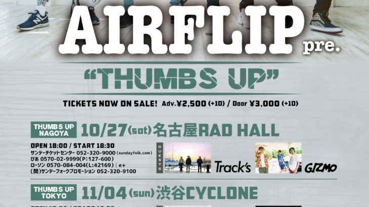 """11月30日 心斎橋VARON「AIRFLIP PRESENTS.""""THUMBS UP""""」!!!"""