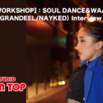 【WAACK WORKSHOP】:SOUL DANCE&WAACKING AYANON(GRANDEEL/NAYKED)Interview