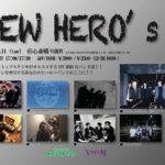 12月11日(火)心斎橋VARONにてベースオントップ心斎橋店、アメ村店、なんば店からニューヒーローが生まれる!! 「NEW HERO's !!」開催!! あなたのヒーローバンドがここに!!