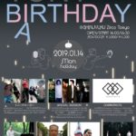 1月14日、Zirco Tokyoにて「TONY BIRTHDAY PARTY」開催!