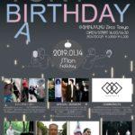 1月14日、Zirco Tokyoにて「TONY BIRTHDAY PARTY」開催!