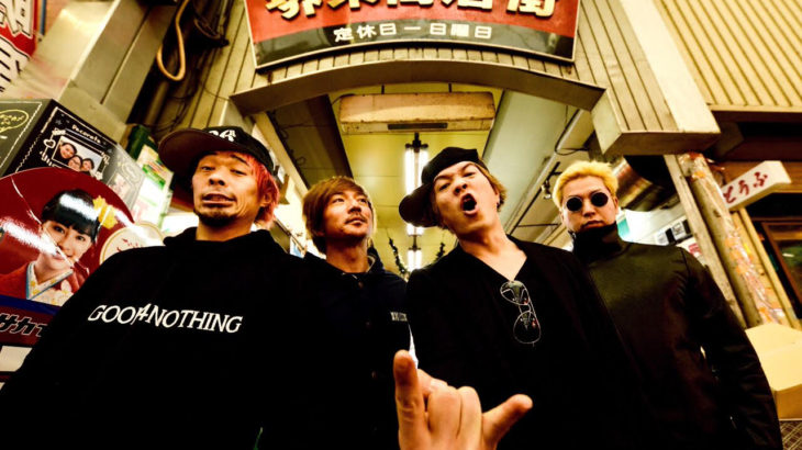 1月26日 堺東Goith「GOOD4NOTHING 20th TOUR『THIS SONG'S TO MY FRIEND TOUR 2018-2019』裏ファイナル!! 堺のオッさん in 堺」!!!