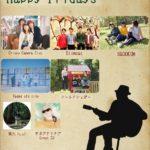 2月8日 北堀江club vijonにて Slimcat, Crispy Camera Clubらが出演する「Happy Fridays」開催!!