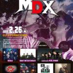 ベースオントップ アメ村店 店長:松本presents「MATSUMO DX(マツモ・デラックス)2019」
