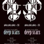 """3月1日 アメリカ村DROP  gibkiy gibkiy gibkiy / ZIZ tour 2019 """"deep scars"""""""